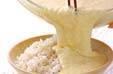 麦トロご飯の作り方6