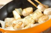 ホタテとイカのクリームチーズ焼きの作り方1