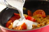 エビトマトのココナッツカレーの作り方2