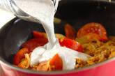 エビトマトのココナッツカレーの作り方6