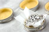 レモンタルトの作り方8