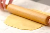 レモンタルトの作り方7