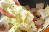 白菜と豚肉の煮物の作り方1