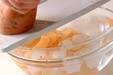 おさつチップスの作り方の手順1