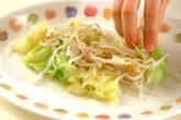 温泉卵のせチキンソテーの作り方5