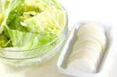 白菜のさっと漬けの下準備1