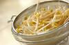 豆モヤシのナムルの作り方の手順1