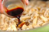 ピリ辛切干し大根の煮物の作り方6