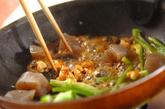 ピーマンとコンニャクのみそ炒めの作り方3