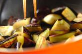 カボチャとソーセージのチーズ焼きの作り方7