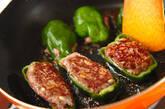 ピーマンの肉詰めトマトソースの作り方5