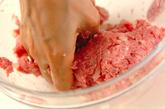 ピーマンの肉詰めトマトソースの作り方1