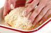 チキンカツサンドイッチの作り方の手順1