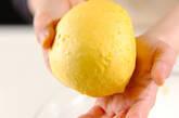 ペタンコくまぱん カップ入りくまぱんの作り方9