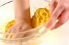 ペタンコくまぱん カップ入りくまぱんの作り方の手順10