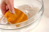 ペタンコくまぱん カップ入りくまぱんの作り方3
