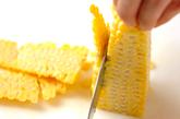 生トウモロコシのみそ汁の下準備1