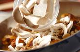 鶏手羽のカレーミルク煮の作り方3