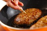 シンプルハンバーグ野菜炒め添えの作り方4