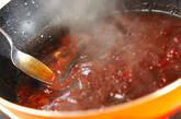シンプルハンバーグ野菜炒め添えの作り方9