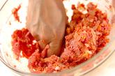 シンプルハンバーグ野菜炒め添えの作り方1