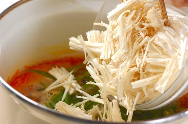 豆腐のアサリあんかけの作り方の手順9