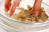 豆腐のアサリあんかけの下準備2