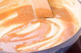 サバのみそ煮の作り方8