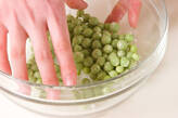 エンドウ豆ご飯の下準備1