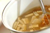 ユズ風味の具だくさん汁の作り方1