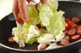 レタスのペペロンチーノ炒めの作り方2