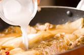 冬瓜と豚肉の春雨炒めの作り方4