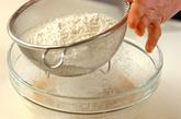 ブルーベリーのマーブルパウンドケーキ(卵・乳製品不使用)の作り方2