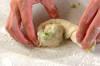 ネギパイ(葱油餅)の作り方の手順4