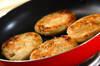ネギパイ(葱油餅)の作り方の手順5