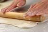 ネギパイ(葱油餅)の作り方の手順3