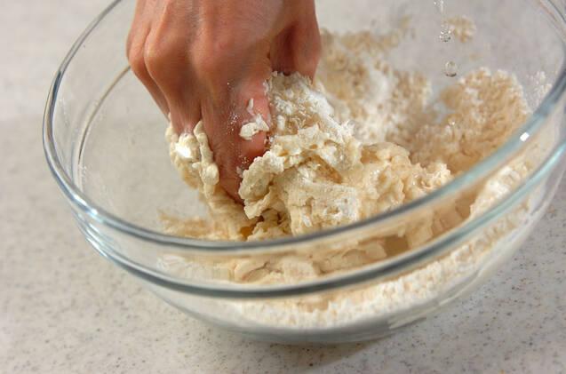 ネギパイ(葱油餅)の作り方の手順1