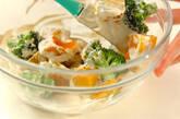 さわやかカボチャのサラダの作り方5