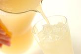 グレープフルーツジュースの作り方3