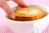 新玉ネギのスープの作り方4