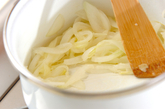 新玉ネギのスープの作り方1