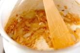新玉ネギのスープの作り方2