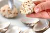 ハマグリ寿司の作り方の手順10