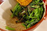 青菜の合わせゴマ和えの作り方3