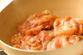 フライパンで照り焼きチキンの作り方2
