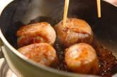 肉巻きおにぎりの作り方5