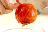 冷やしトマトの和風サラダの下準備1