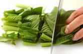 小松菜のかきたま汁の下準備1