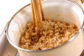 そぼろご飯の作り方5