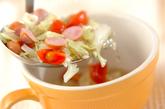 押し麦とキャベツのスープの作り方2
